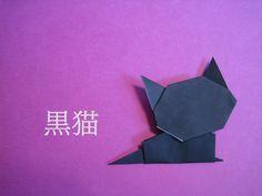 簡単!ハロウィン黒猫|折り紙 ネコの折り方|Origami Cat