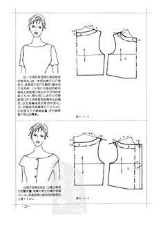 Collar : Neckline (China) - SSvetLanaV - Álbuns da web do Picasa