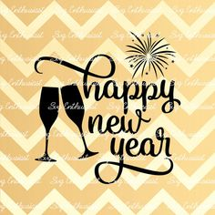 Happy New Year SVG Happy Holidays Svg Christmas by SVGEnthusiast