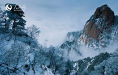 Eight beautiful places to visit in winter in China` have you ever been there? 3. Mount Huang