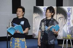 Space Brothers: Hirota Hiroaki and KENN live dub 2014.