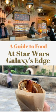 Checking out Star Wars Galaxy's Edge? Here are some tips on what to eat! #disneyworld #starwars #galaxysedge #tipsandtricks #familytravel #wheretoeat