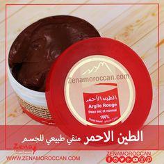 الطين المغربي الاحمر