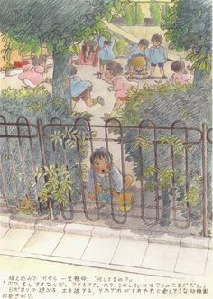 Flooby Nooby: The Art of Studio Ghibli - Part 1 Art And Illustration, Illustrations, Character Illustration, Hayao Miyazaki, Sketchbook Inspiration, Art Sketchbook, Yoshifumi Kondo, Manga Art, Anime Art