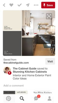 Oak Cabinets, Kitchen Cabinets, Cabinet Makeover, Cabinet Ideas, Exterior Paint, Paint Colors, Interior, Wall, House