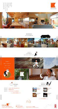 #architect-interior-web-design #branding #1-column-layout #key-color-orange #bg-color-white #Japanese #Flat-design #Photographic #Slider
