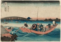 Artist: Katsushika Hokusai Title:Viewing Sunset over Ryôgoku Bridge from the Onmaya Embankment (Onmayagashi yori Ryôgoku-bashi no sekiyô o miru), from the series Thirty-six Views of Mount Fuji (Fugaku sanjûrokkei) Date:1830-31