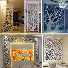 Carved hollow partition wall living room TV backdrop entrance through the flower board MDF leaves clouds