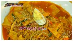 want to try the combination of donkatsu 돈가스 and jjolra 쫄라 from this eatery in Mokpo, as recommended in Baek Jon Won Top 3 Chef King 백종원의 3대 천왕 episode 30