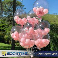 Balloon Hacks, Balloon Ideas, Happy Birthday Colleague, Balloon Decorations, Wedding Decorations, Balloon Bouquet, Candyland, Birthday Parties, Birthday Ideas