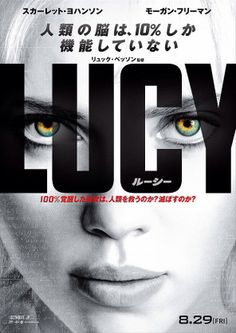 LUCY:)