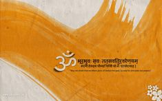 Free Vedic Mantras Wallpapers for Desktop