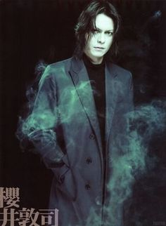This Photo was uploaded by Beautiful Person, Beautiful Men, Kiss Me Goodbye, Dir En Grey, Japanese Men, Visual Kei, Rock Bands, In This World, The Dreamers