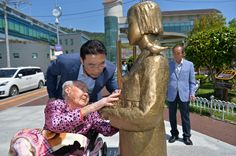 위안부 피해자 박숙이 할머니 별세… 생존자 '39명' #RIP