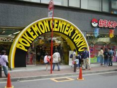 In our itinerary next month:  Visit Pokemon Center Tokyo