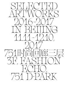 """bluemarkvoices: """"Tokyo TDC Selected Artworks in Beijing / design by Guang Yu """""""