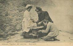 Καστανας Greece Pictures, Yesterday And Today, Vintage Pictures, Back In The Day, Athens, Black And White, History, Antiques, Antiquities