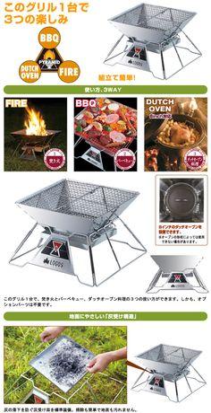 焚火ピラミッドグリルEVO-M(コンパクトタイプ)   OUTDOOR LOGOS:アウトドアロゴス