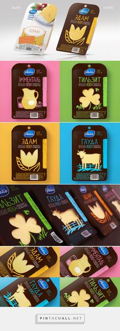 Valio Cheese Collection — The Dieline - Branding & Packaging... - a grouped images picture - Pin Them All