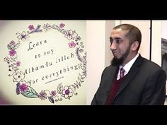 """""""A PhD question """" watch to know the answer –Nouman Ali Khan"""