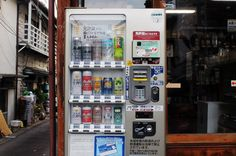 Beer Vending Machine :)