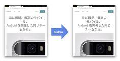Budou - 機械学習を用いた日本語改行問題へのソリューション via Pocket http://ift.tt/2cP3SQk