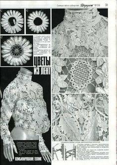 crochet duplet | Duplet 134 Russian crochet patterns magazine