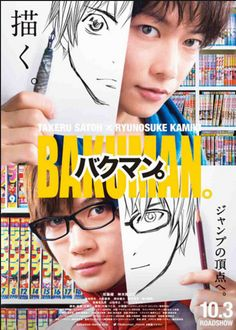 Bakuman :Ddrama http://kissasian.com/Drama/Bakuman/Movie?id=26588