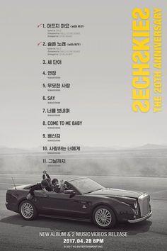 컴백 D·1 젝스키스, 트랙리스트·'아프지 마요' 티저 공개 [공식] : 스포츠동아