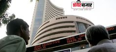 Rising for the sixth day in a row, the benchmark Sensex on Friday surged points to end at over three-week high of on encouraging manufacturing data and gains in banking stocks on hopes of sectoral reforms. Bombay Stock Exchange, English News Headlines, Business News, Stock Market, The Row, All About Time, India, Marketing, World
