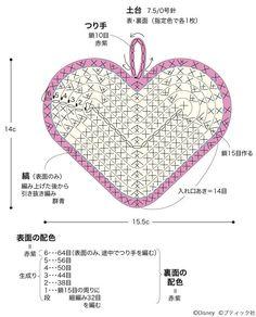 Crochet Motif, Crochet Toys, Knit Crochet, Crochet Patterns, Key Diy, Crochet Disney, Pot Holders, Heart Shapes, Miniatures
