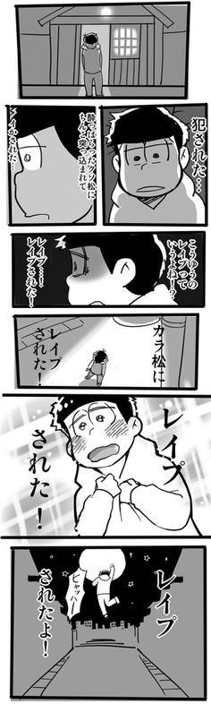 pixiv is an illustration community service where you can post and enjoy creative work. A large variety of work is uploaded, and user-organized contests are frequently held as well. Laughing And Crying, Ichimatsu, Tsundere, Community Service, My Favorite Things, Creative, Illustration, Cute, Anime