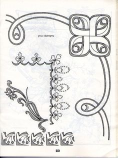 View album on Yandex. Border Embroidery Designs, Cutwork Embroidery, Embroidery Patterns, Machine Embroidery, Lacemaking, Border Pattern, Pattern Cutting, Embroidery Techniques, Design Tutorials