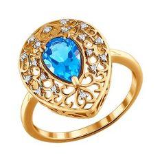Ажурное кольцо с большим топазом