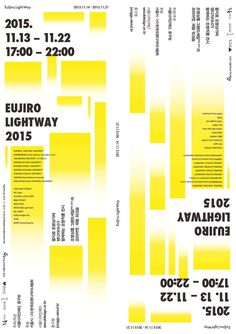 poster shows alignment of text in various directions as well as the color blocks that represent light. < > Euljiro,Light Way 2015 Poster B-cut 05 - joonghyun-cho Design Typography, Typography Inspiration, Graphic Design Posters, Graphic Design Inspiration, Typo Design, Poster Text, Poster Layout, Typography Poster, Poster Poster