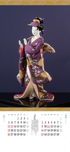 Kyo Ningyo Calendar by Shiko Sekihara