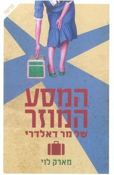 The strange journey of Mr. Dalbry - ISRAEL