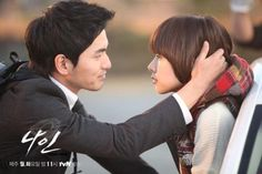 Nine: Series review (spoiler free) » Dramabeans » Deconstructing korean dramas and kpop culture