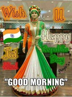 Good Morning Good Night, Good Morning Images, Independence Day Dp, Good Morning Wishes Quotes, Republic Day India, Loving U, Sai Baba, Junk Food, Festivals