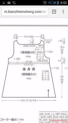 Смотрю схемы, а там оказывается мастерица по схемам топика связала платье. Схема очень мутная поэтому сразу прошу прощения за их качество.