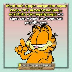 Garfield keep calm Garfield Images, Garfield Quotes, Keep Calm Posters, Keep Calm Quotes, Keep Calm Signs, Funny Qoutes, Good Morning Good Night, Motivational Posters, Cute Images