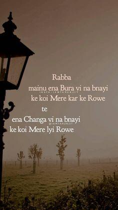 Sikh Quotes, Gurbani Quotes, Mood Quotes, Wisdom Quotes, Attitude Quotes, True Feelings Quotes, Good Thoughts Quotes, Good Life Quotes, Reality Quotes