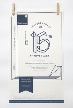 Kinokuniya refreshed // anniversary rebranding by Seah YunXin