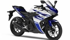 The new YZF-R25 from Yamaha