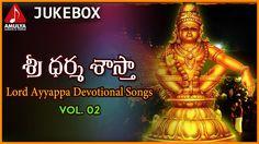 Lord Ayyappa Telugu Songs | Sri Dharma Sastra Devotional Folk Songs | Am...