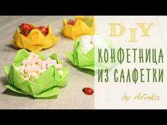 DIY Как сложить салфетку / Оригами / Сервировка стола / Мастер класс Afinka - YouTube