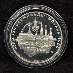 Numismática: Moeda Comemorativa, Rússia - XXII Olimpíad..