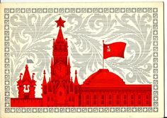 Kremlin of Moscow, New Year, Vintage Russian Postcard print 1974 unused by LucyMarket on Etsy