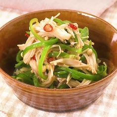 Celery, Cabbage, Japanese, Vegetables, Cooking, Recipes, Food, Kitchen, Japanese Language