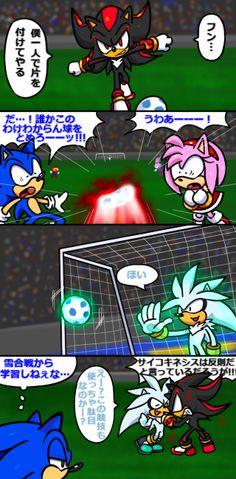Poor Shadow XD Silver is best Goalie XD
